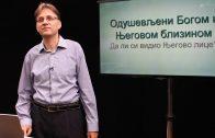 Oduševljeni Bogom i njegovom blizinom – Pavle Runić